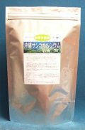 沖縄サンゴカルシウム 1kg