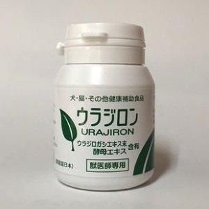 画像1: ウラジロン(心臓・腎臓・泌尿器)60錠